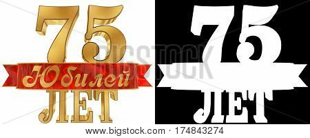 Golden digit seventy five and the word of the year. Translation from Russian - years. 3D illustration