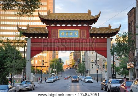 MONTREAL - JUN 8, 2012: Chinatown Gateway at the entrance of Montreal Chinatown at Boulvard St-Laurent in Montreal, Quebec, Canada.