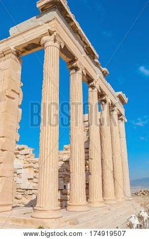 The Symbol Of Athens