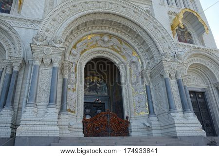 Kronstadt Russia - July 14 2016: Main entrance to the Naval Cathedral of St. Nicholas