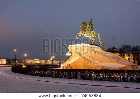 Peter The Great Monument In Winter, The Bronze Horseman, St. Petersburg