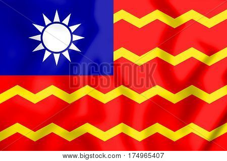 +++civil_ensign_of_the_republic_of_china