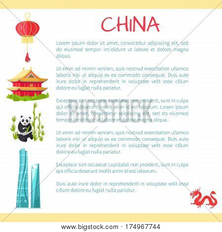 China card with text information and small elements. Vector illustration of little round hanging lamp ball, symbolic building, panda between bamboo sticks, high skyscraper, red dragon and text