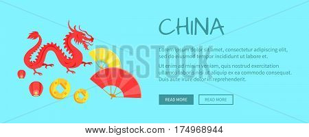 Red dragon and fans web banner. Hand drawn ruddy chinese symbol reptilian traits of prosperity and welfare. Vector illustration of twisted fire-spewing animal with tail, four claws and open mouth