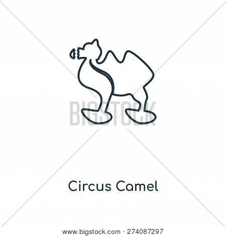 Circus Camel Icon In Trendy Design Style. Circus Camel Icon Isolated On White Background. Circus Cam