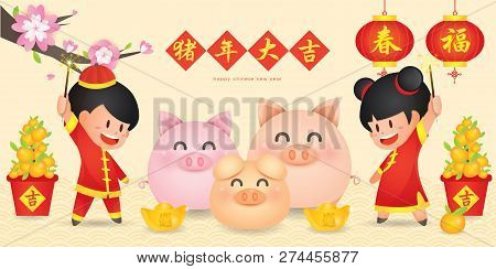 2019 Chinese New Year, Year Of Pig Vector With Cute Children Having Fun In Sparklers & Piggy With Go