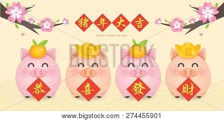 2019 Chinese New Year, Year Of Pig Vector With 2 Cute Piggy With Gold Ingots, Couplet, Lantern And B