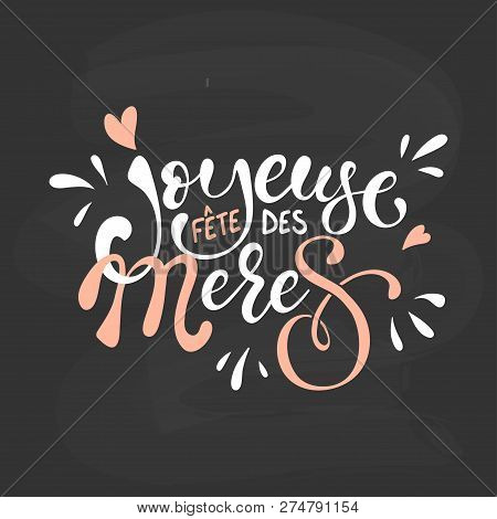 Mothers Day Joyeuse Fete Des Meres Mother Day Greeting Card In French Hand Drawn Lettering