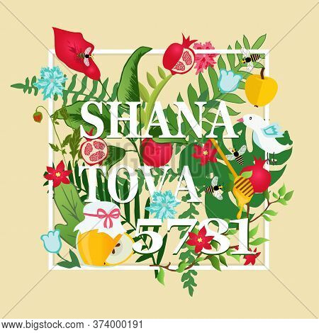 Greeting Card For Jewish New Year With Flowers And Traditional Elements Of Holiday Rosh Hashanah. Sh
