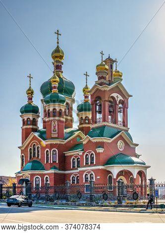Ukrainian Orthodox Church In Talne, Ukraine