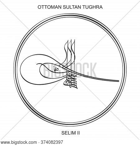 Vector Image With Tughra A Signature Of Ottoman Sultan Selim The Second