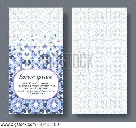 Arab Card Design For Invitation, Celebration, Save The Date, Wedding Performed In Arab Geometric Mos