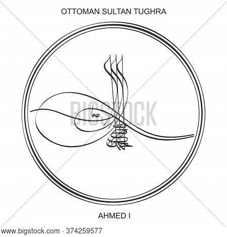 Vector Image With Tughra A Signature Of Ottoman Sultan Ahmed The First
