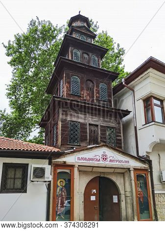 Plovdiv, Bulgaria - May 19, 2020: Cathedral Church Of The Holy Martyrs Marina (margaret The Virgin)