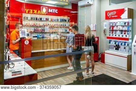 Minsk, Belarus - June 29, 2020: Store Of Mobile Operator Mts In A Shopping Center. Mobile Telesystem