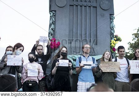 Moscow, Russia - 01 July 2020, Moscow's Protest Against
