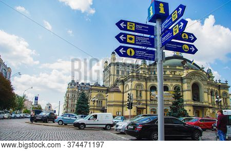 Kiev, Ukraine. 07.05.2012. Road Sign To Cultural Objects In The Square In Front Of The Kiev Opera Bu