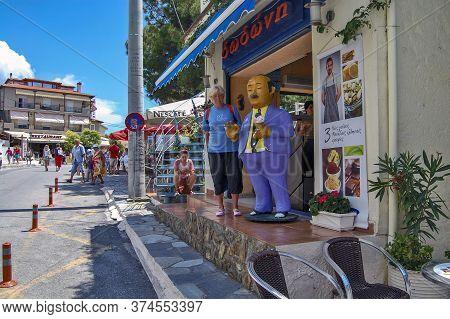 Street In Neos Marmaras, Greece
