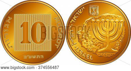 Vector Israeli Gold Money 10 Agorot Coin. Nominal On Reverse, Menorah And Coat Of Arms Of Israel On