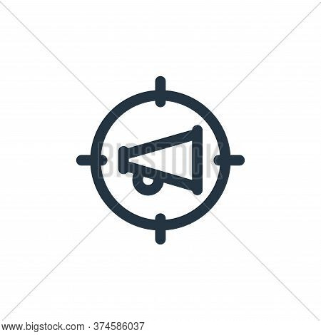 megaphone icon isolated on white background from web apps seo collection. megaphone icon trendy and
