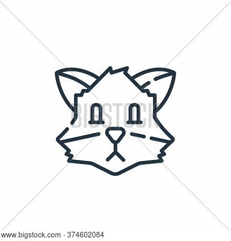 fox icon isolated on white background from england collection. fox icon trendy and modern fox symbol