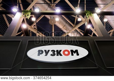 Moscow, Russia - February 10-14: Prodexpo 2020. 27Th International Exhibition For Food, Beverages, D
