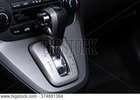 Novosibirsk/ Russia - April 22 2020: Honda Cr-v, Gear Shift. Automatic Transmission Gear Of Car , Ca