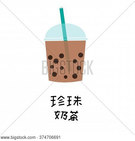 Bubble Pearl Milk Tea In Chinese Language. Boba Refreshing Mixed Beverage. Vector Illustration With