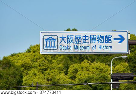 Osaka / Japan - March 17, 2018: Sign Showing Direction To The Osaka Museum Of History Which Exhibits