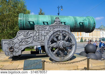 Moscow, Russia - August 31, 2019: Tsar Cannon In The Moscow Kremlin On A Sunny August Day