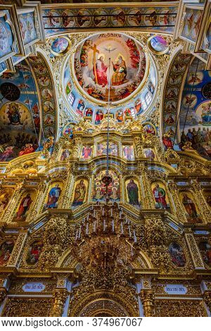 Kiev , Ukraine - August 30, 2019 : Monastery of the Caves Pechersk Lavra ceiling Landmark of Kiev