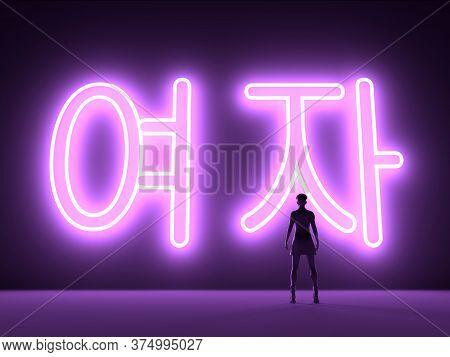 Woman Backlight Silhouette. Neon Shine Text By Korean Hieroglyph That Mean Woman. 3d Rendering