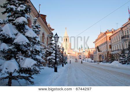 Street Leading To The Kremlin In Kazan