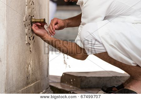 Islamic Religious Rite Ceremony Of Ablution Hand Washing