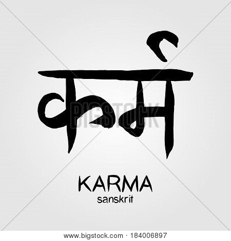 Sanskrit Calligraphy, Translation: Cause, reason, karma, fate