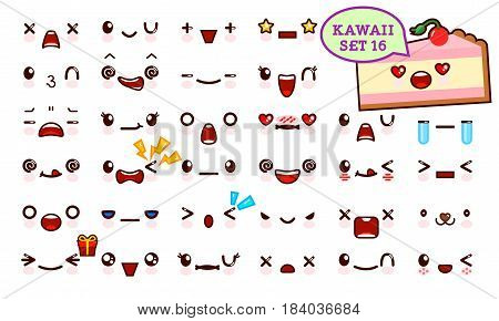 Set of cute kawaii emoticon face and sweet piece of cake kawaii. Collection emoticon manga cartoon style. Vector illustration. Adorable characters icons design