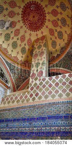 The Interior Decoration In Topkapi Palace, Istanbul, Turkey