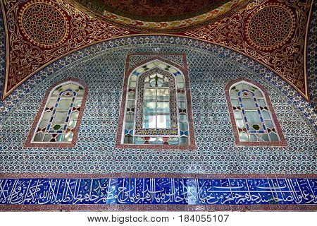The Interior Decoration In Topkapi Palace, Istanbul, Turkey