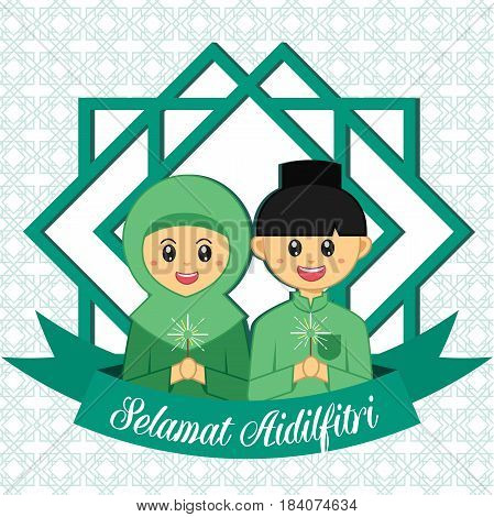 Hari Raya Aidilfitri vector illustration with cute muslim boy and girl. Caption: Fasting Day of Celebration