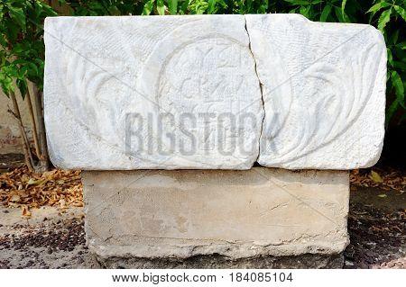 Marble Wares Roman Era