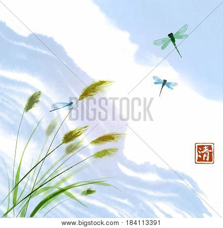 Leaves of grass, dragonflies and clouds in blue sky. Traditional oriental ink painting sumi-e, u-sin, go-hua. Contains hieroglyph - clarity.
