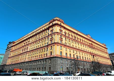 The building of the security service in Moscow on Lubyanka