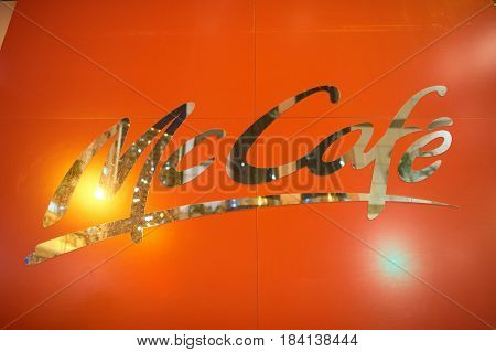 HONG KONG - OCTOBER 25, 2015: close up shot of McCafe sign. McCafe is a coffee-house-style food and beverage chain, owned by McDonald's.