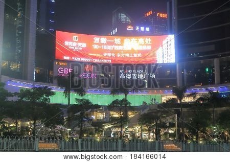 GUANGZHOU CHINA - NOVEMBER 13, 2016: GT Land Plaza is located in CBD of Guangzhou filled with brand boutiques.