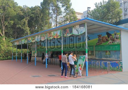 GUANGZHOU CHINA - NOVEMBER 14, 2016: Unidentified people buy admission for Guangzhou Zoo.