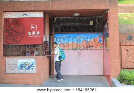 GUANGZHOU CHINA - NOVEMBER 14, 2016: Unidentified people buy admission for Mausoleum of Nanyue King Museum.
