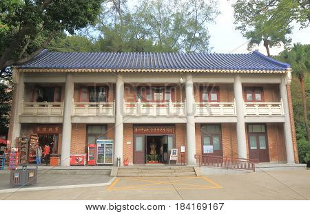 GUANGZHOU CHINA - NOVEMBER 14, 2016: Unidentified people visit Dr Sun Yat Sen Memorial hall. Dr Sun Yat Sen Memorial hall was designed by Lu Yanzhi.