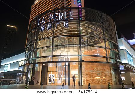 GUANGZHOU CHINA - NOVEMBER 14, 2016: Unidentified people visit La Perle. La Perle is a contemporary shopping mall