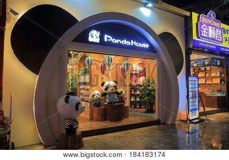 GUILIN CHINA - NOVEMBER 15, 2016: Souvinior shop sells Panda gift in Zhengyang shopping street. Zhengyang street is a main shopping pedestrian street.