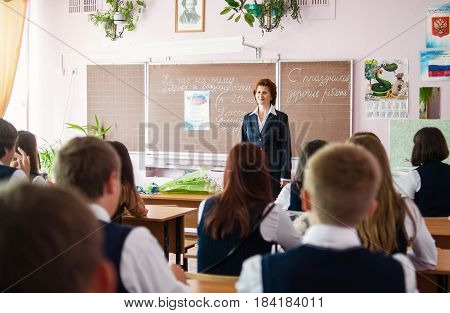 Voronezh Russia - September 2 2013: Senior pupils of the Voronezh municipal school in Russia at a lesson on September 1.